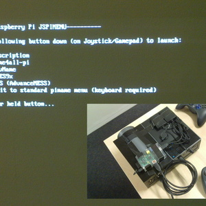 201401-jspimenu-screenshot-arcade-projector